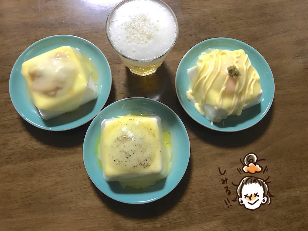 豆腐 おつまみ ビール